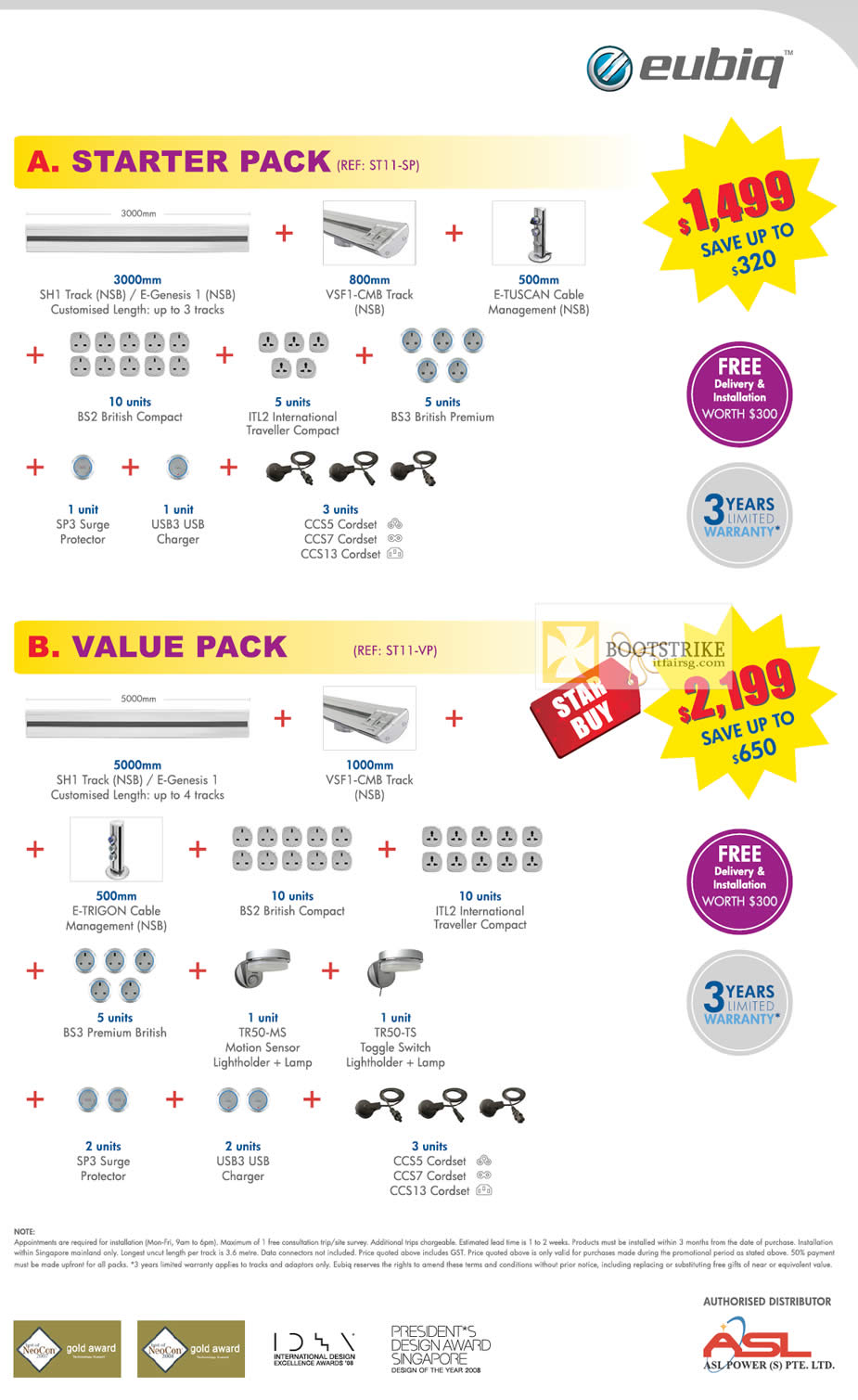 COMEX 2012 price list image brochure of Eubiq GSS Flexible Power Outlet System Starter Pack, Value Pack