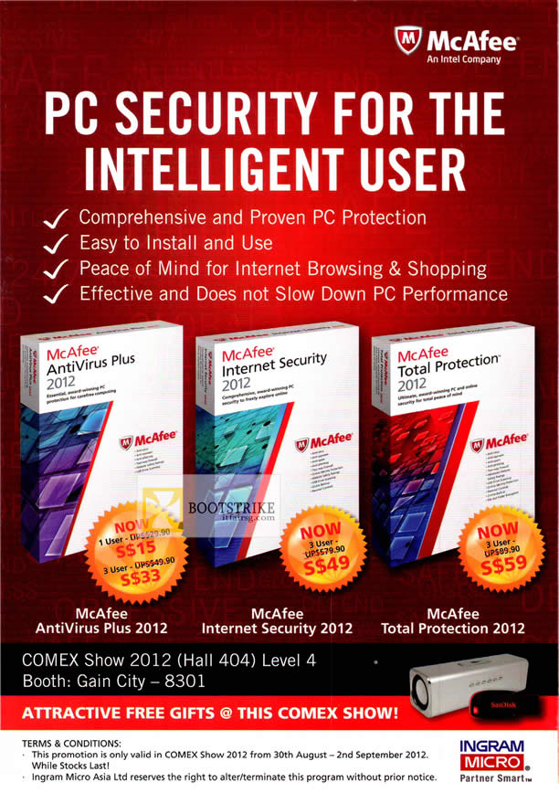 COMEX 2012 price list image brochure of Gain City McAfee AntiVirus Plus, Internet Security 2012, Total Protection 2012