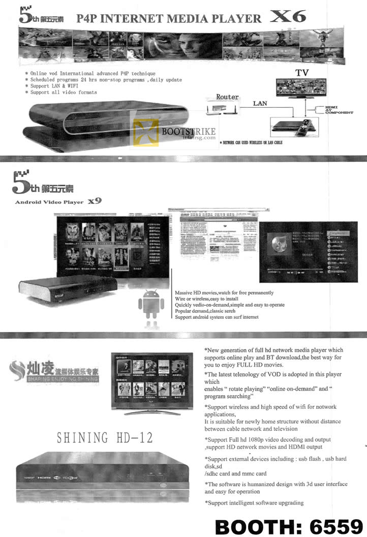 COMEX 2012 price list image brochure of J2 P4P Internet Media Player X6, Android Video Player X9, Shining HD-12