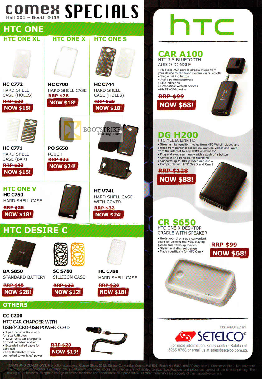 COMEX 2012 price list image brochure of Jim & Rich HTC Case, Pouch, Bluetooth Audio Dongle, Charger
