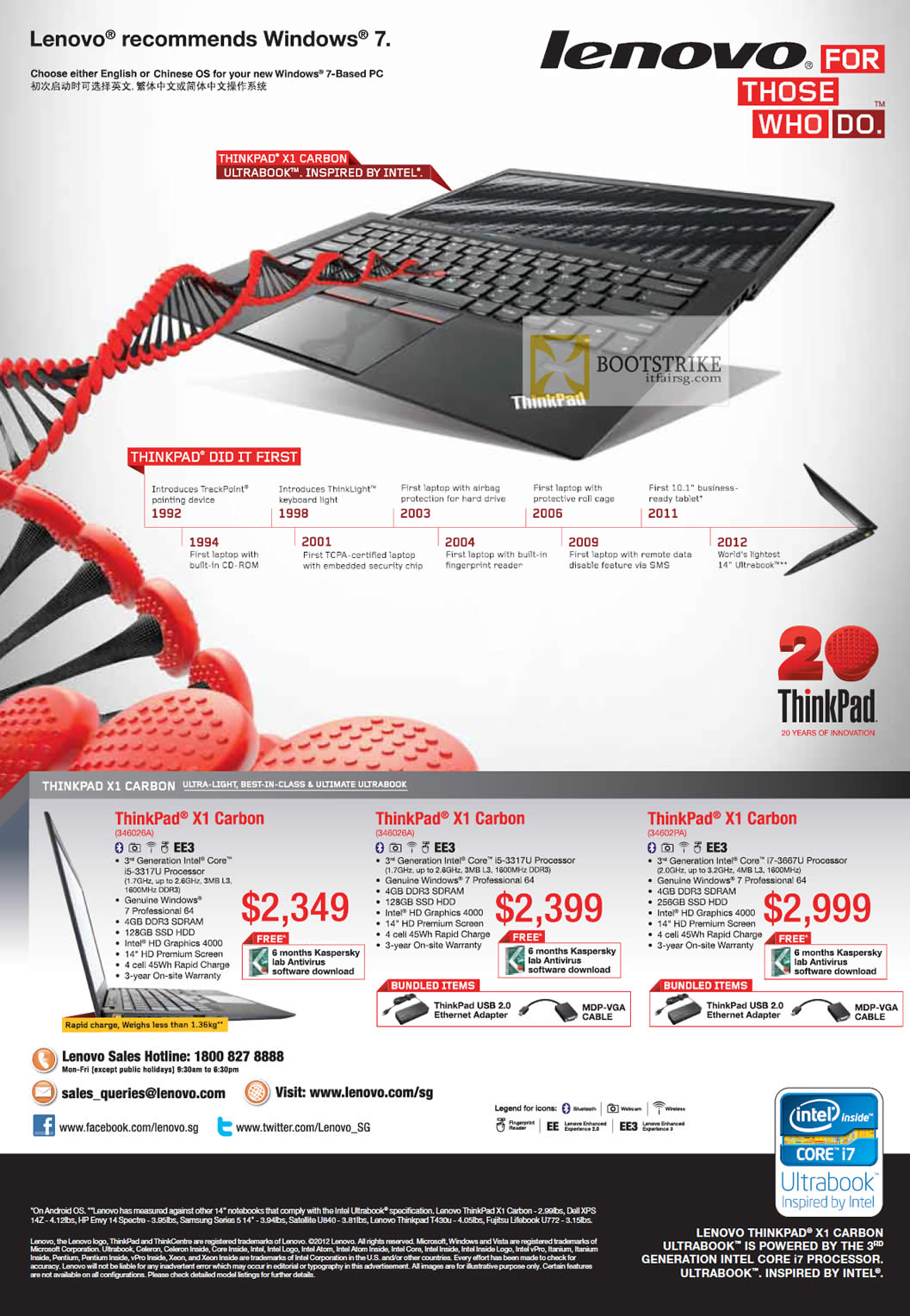COMEX 2012 price list image brochure of Lenovo Notebooks ThinkPad X1 Carbon 34602PA, 346026A
