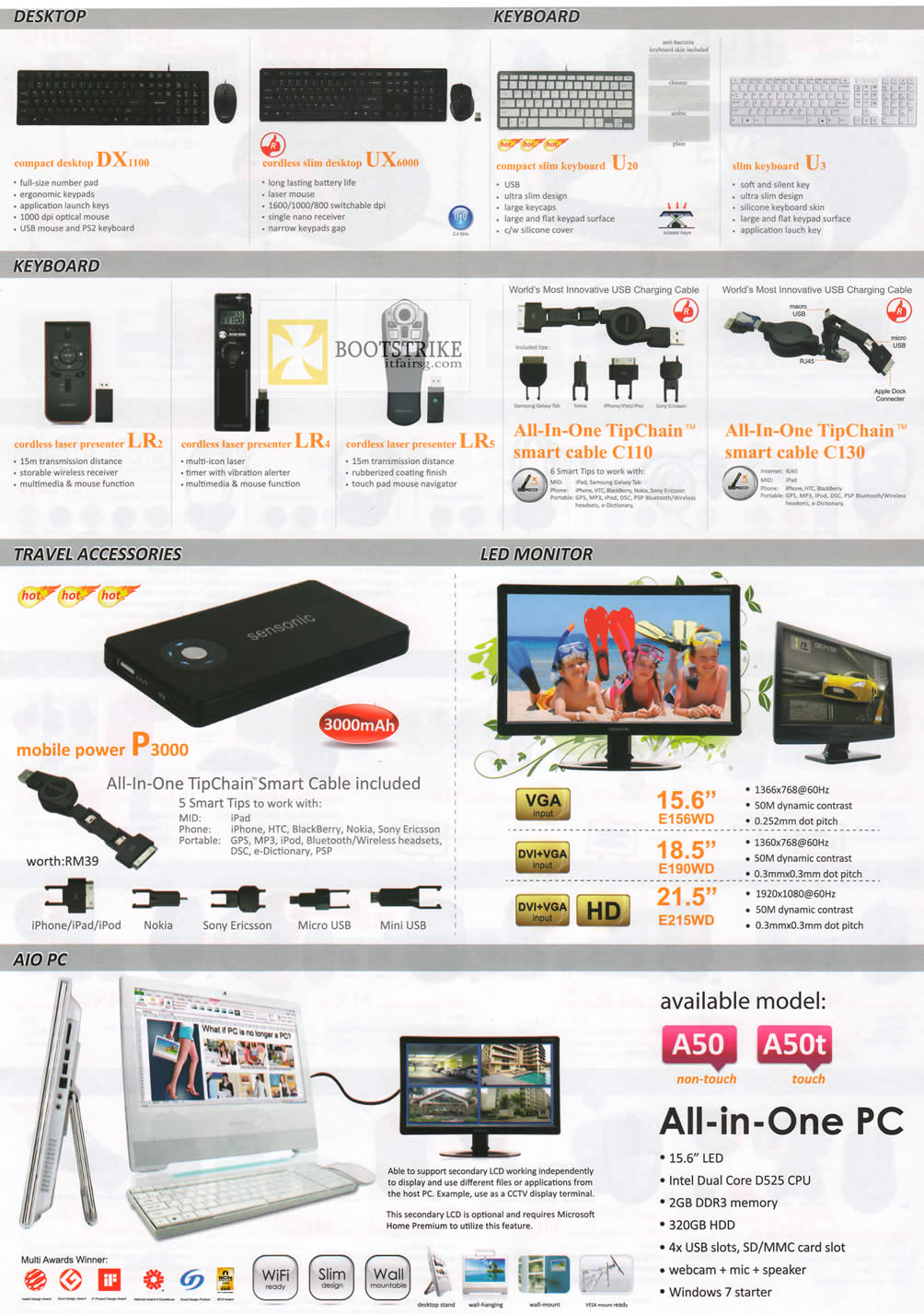 COMEX 2012 price list image brochure of Mclogic Sensonic Keyboard, Laser Presenter, Tipchair, AIO Desktop PC