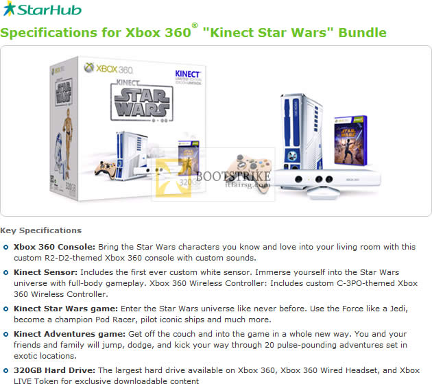 COMEX 2012 price list image brochure of Starhub Free Xbox 360 Kinect Star Wars Bundle Specifications