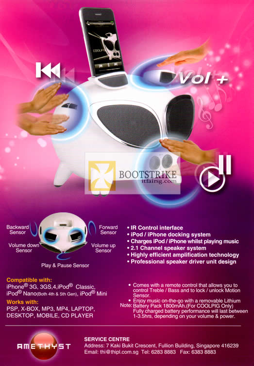 COMEX 2012 price list image brochure of T.H. Intl Amethyst Q7 Coolpig Docking Speaker Features, Compatibility