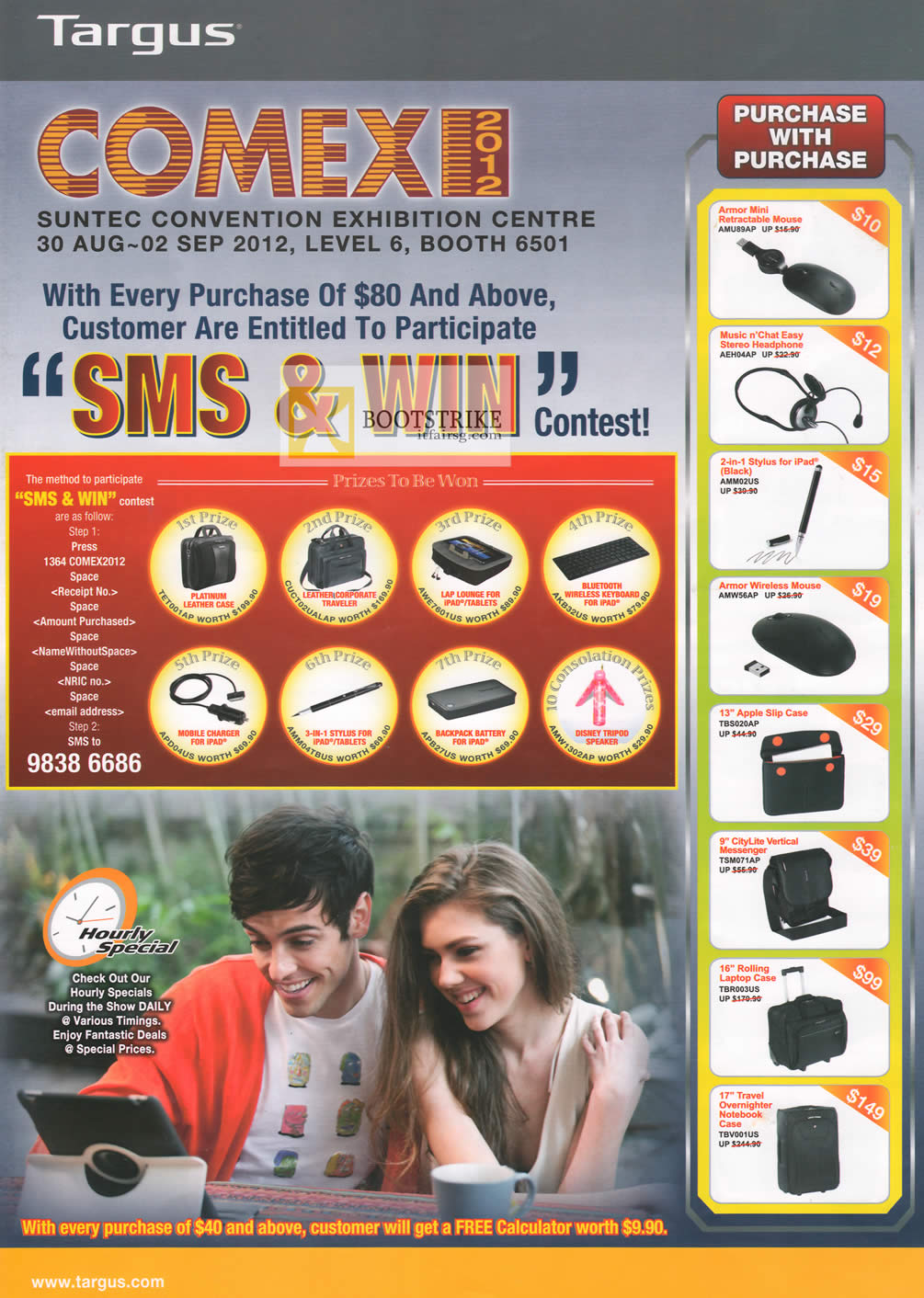 COMEX 2012 price list image brochure of Targus SMS And Win, Purchase With Purchase Specials