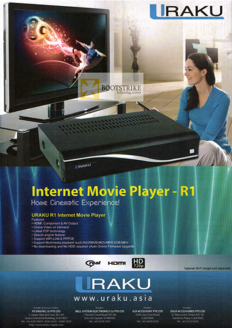 COMEX 2012 price list image brochure of UKC Electronics Uraku R1 Internet Movie Player