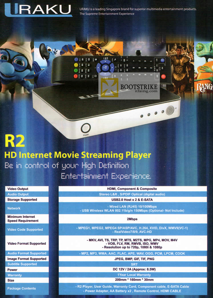 COMEX 2012 price list image brochure of UKC Electronics Uraku R2 HD Internet Movie Streaming Player Specifications