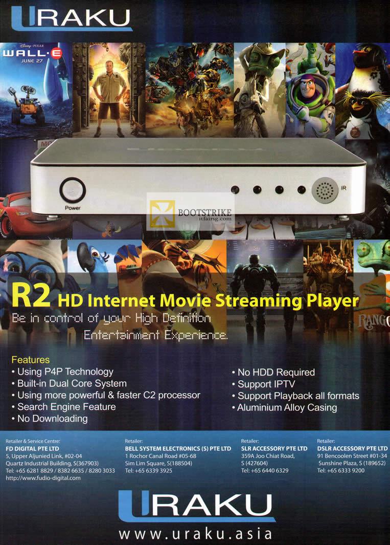COMEX 2012 price list image brochure of UKC Electronics Uraku R2 Internet Movie Streaming Player