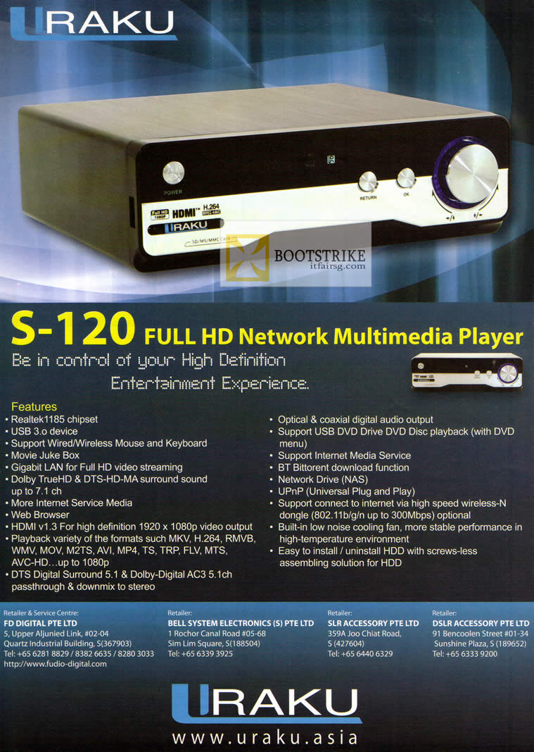 COMEX 2012 price list image brochure of UKC Electronics Uraku S-120 Full HD Network Multimedia Player