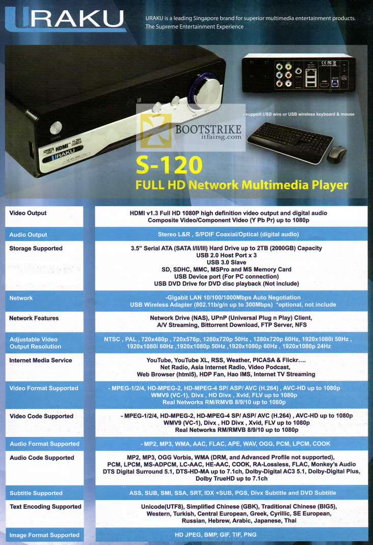 COMEX 2012 price list image brochure of UKC Electronics Uraku S-120 Network Multimedia Media Player Specifications