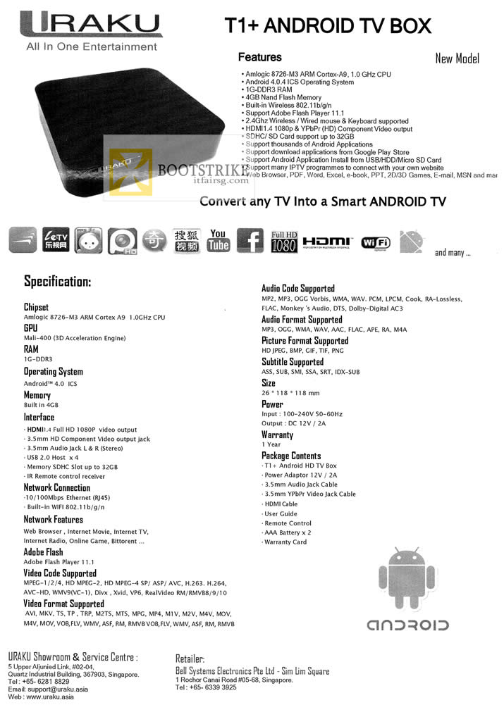 COMEX 2012 price list image brochure of UKC Electronics Uraku T1 Plus Android TV Box Specifications