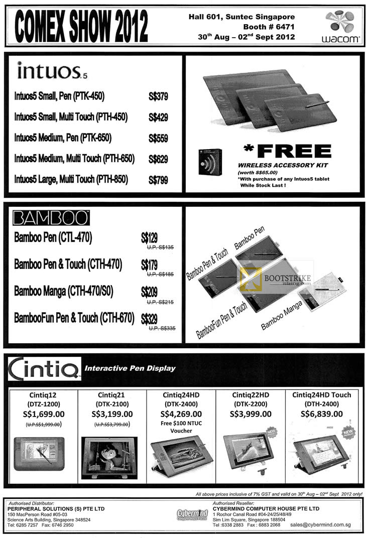 COMEX 2012 price list image brochure of Wacom Intuos5 Small PTK-450, PTH-450, PTK-650, PTH-650, PTH-850 Bamboo Pen CTL-470, Touch CTH-470, Manga CTH-470 S0, BambooFun CTH-670