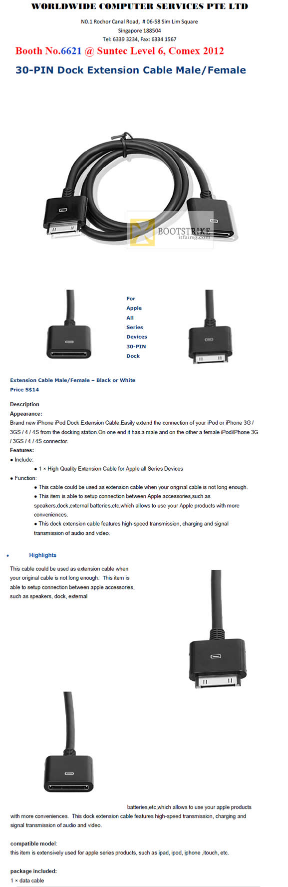COMEX 2012 price list image brochure of Worldwide Computer 30 Pin Dock Extension Cable