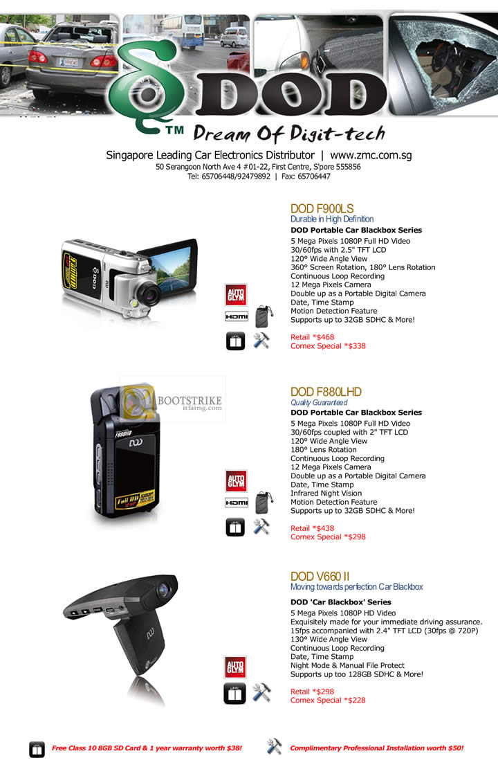 COMEX 2012 price list image brochure of ZMC Automotive Car Video Recorder DOD F900LS, DOD F880LHD, DOD V660 II