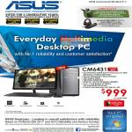 Audio House Desktop PC CM6431