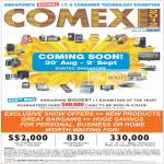 COMEX 2012 Date, Time, Venue, Lucky Draw, Exhibitors