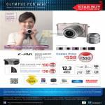 Digital Camera Pen Mini E-PM1 Single Lens Kit Pen Camera Grip