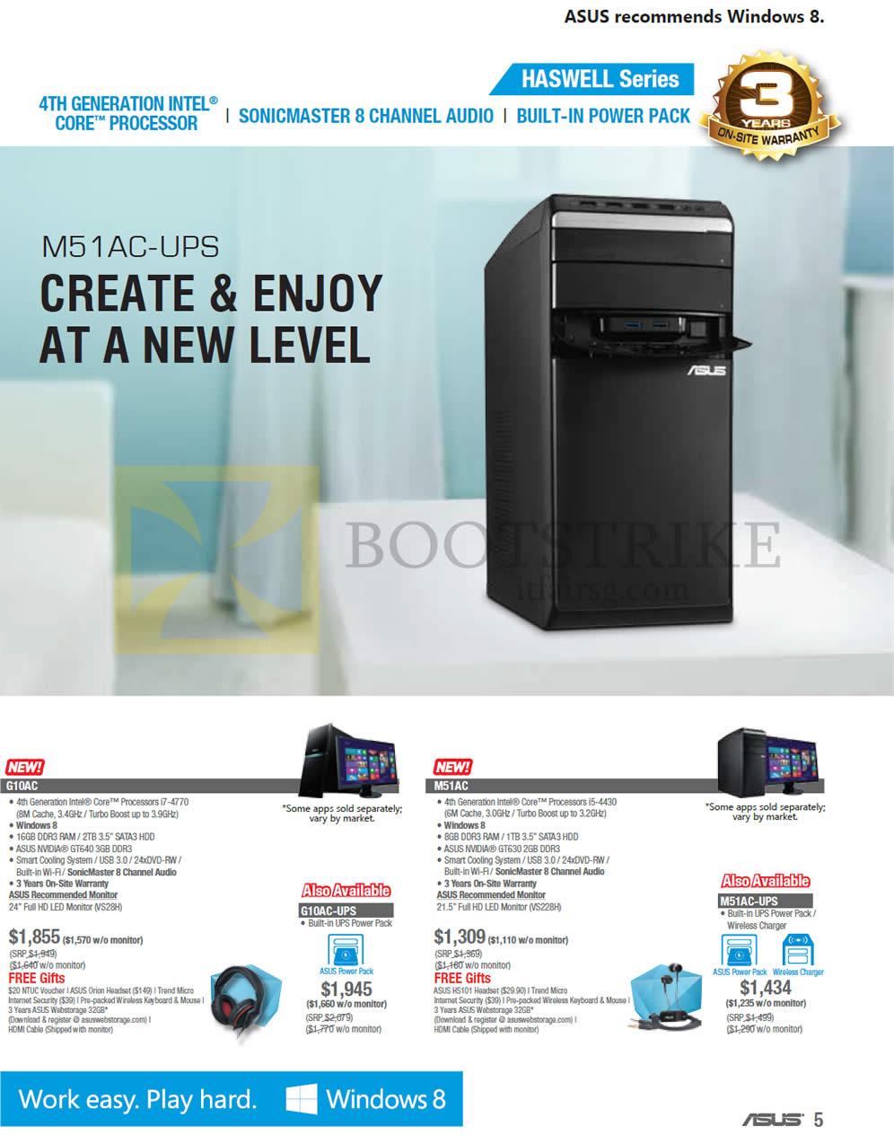 COMEX 2013 price list image brochure of ASUS Desktop PCs Haswell Series G10AC, M51AC, M51AC-UPS