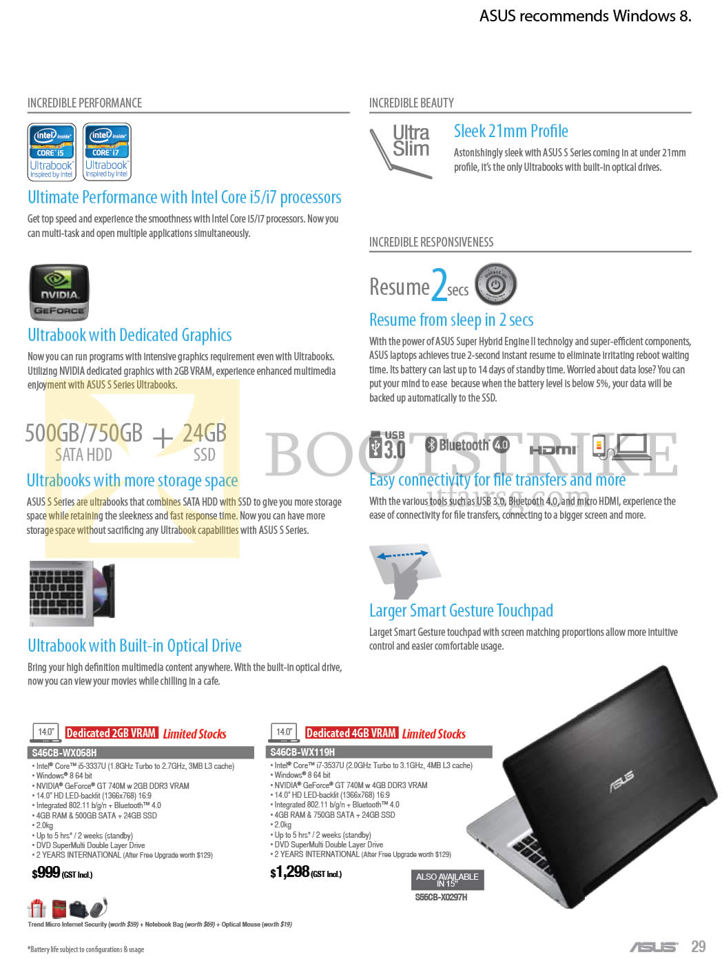 COMEX 2013 price list image brochure of ASUS Notebooks S Series S46CB-WX058H, S46CB-WX119H