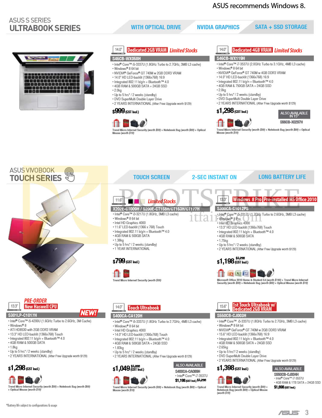 COMEX 2013 price list image brochure of ASUS Notebooks S46CB-WX058H WX119H, Vivobook X202E-CT009H, S200E-CT158H CT163H CT177H, S300CA-C1012PS, S301LP-C1017H, S400CA-CA120H, S550CB-CJ003H