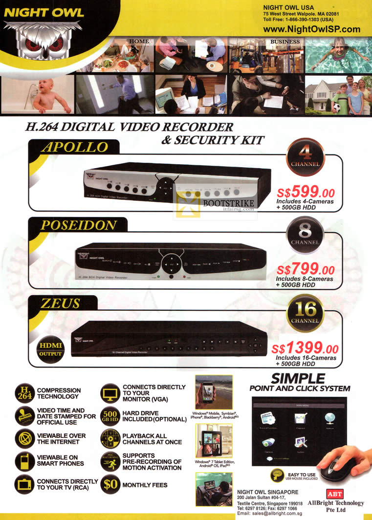 COMEX 2013 price list image brochure of Allbright Night Owl Digital Video Recorder DVR Security Apollo, Poseidon, Zeus HDMI 16 Cameras