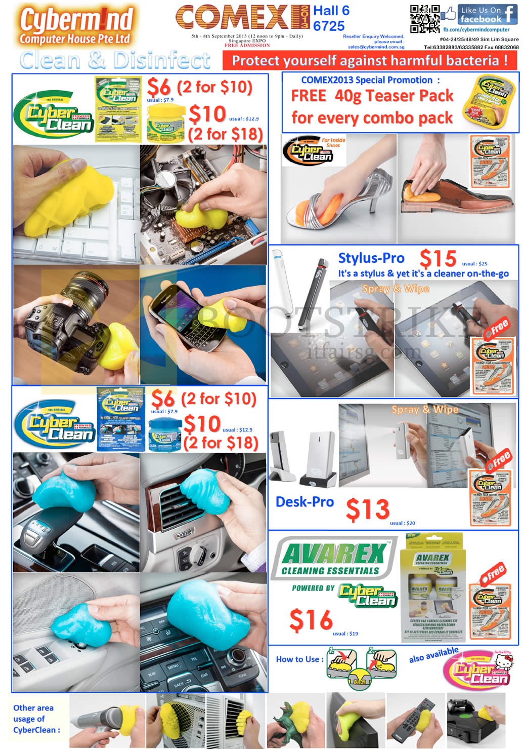 COMEX 2013 price list image brochure of Cybermind CyberClean Clean N Disinfect, Stylus-Pro, Desk-Pro, Avarex