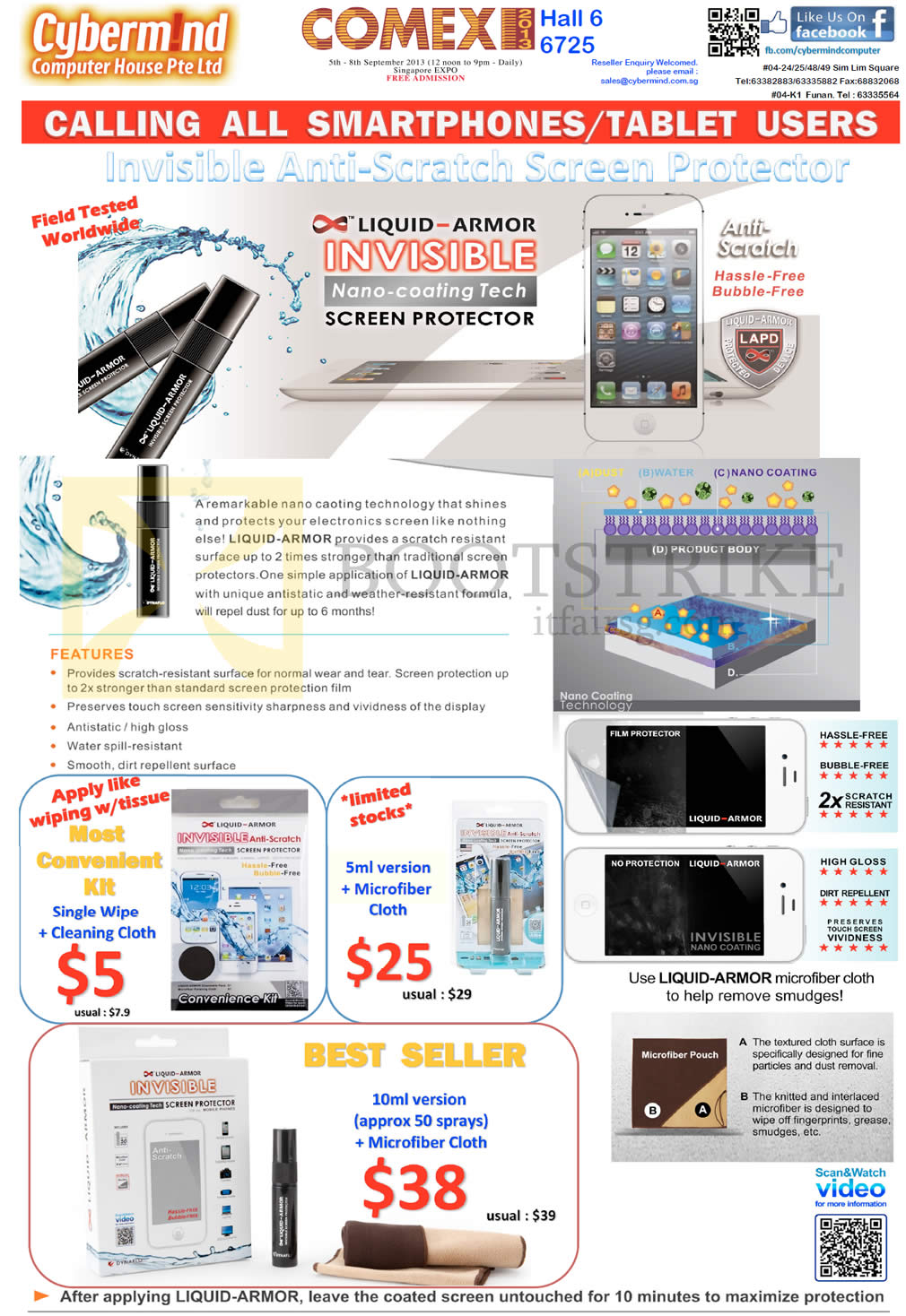 COMEX 2013 price list image brochure of Cybermind Liquid Armor Invisible Screen Protector