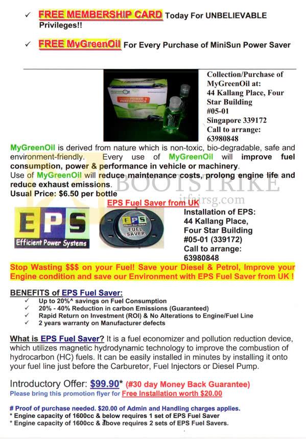 COMEX 2013 price list image brochure of H2H MyGreenOil, EPS Fuel Saver