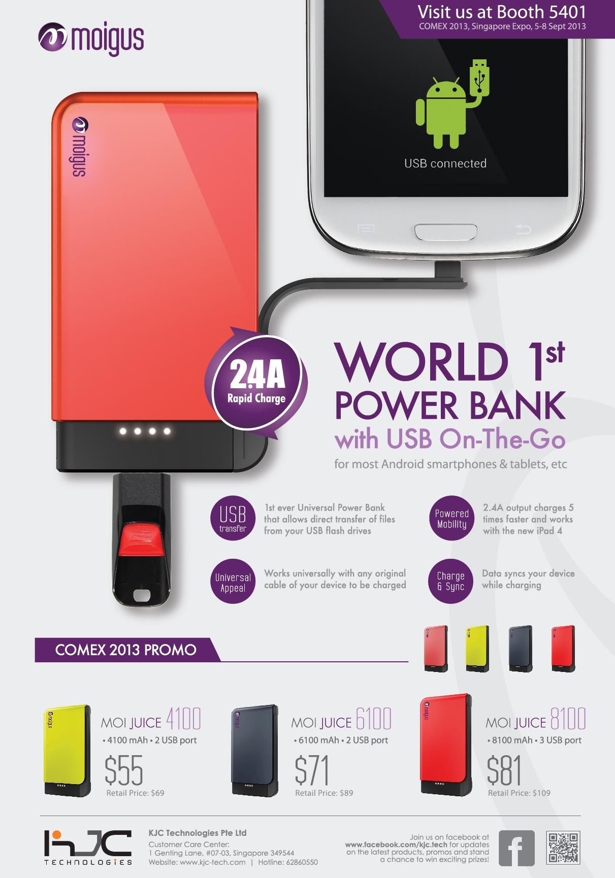 COMEX 2013 price list image brochure of KJC Moigus External Charger Power Bank Moi Juice 4100, 6100, 8100