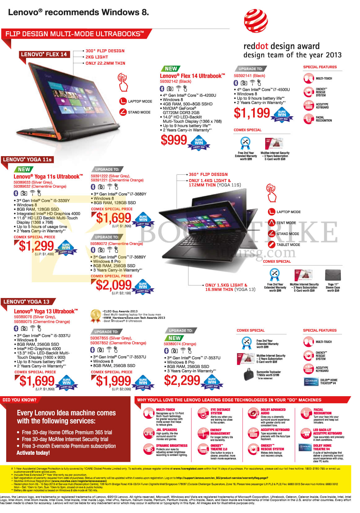 COMEX 2013 price list image brochure of Lenovo Notebooks Flex 14, Yoga 11s, Yoga 13
