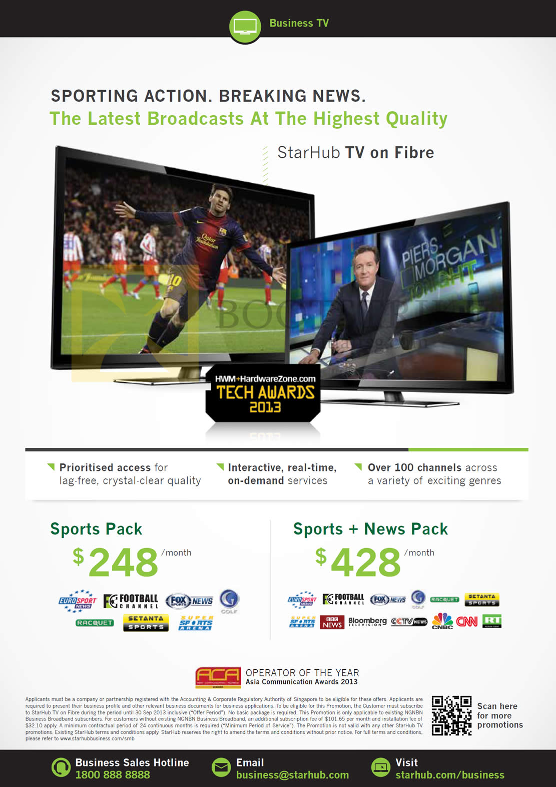 COMEX 2013 price list image brochure of Starhub Business Cable TV, Sports Pack, News Pack