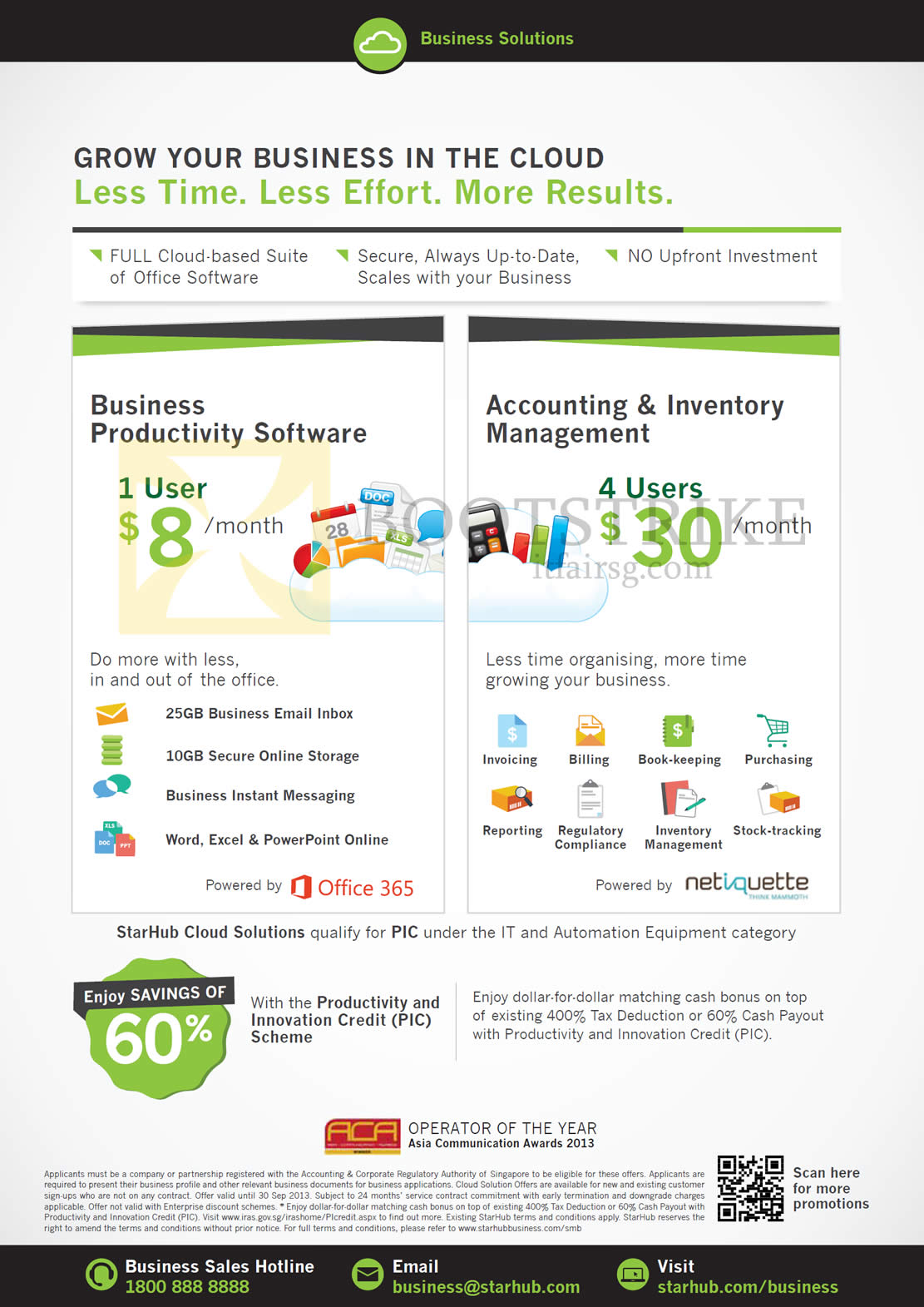COMEX 2013 price list image brochure of Starhub Business Productivity Software, Accounting Inventory
