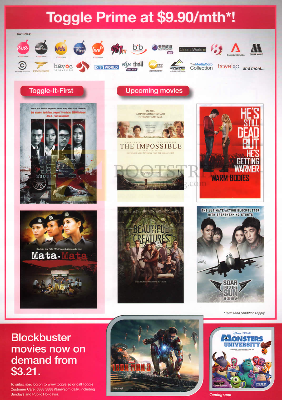COMEX 2013 price list image brochure of Toggle Prime Channel Package, Movies
