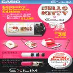 Casio Digital Cameras Exilim EX-TR10 Hello Kitty X Exilim Limited