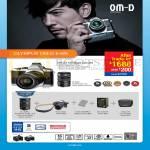 Olympus Digital Cameras OM-D E-M5