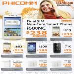 Mobile Phones I600NC, I803, I800, 710, Router M1 Wireless Nano, Powerline HomePlug FPA-501, FPA-201