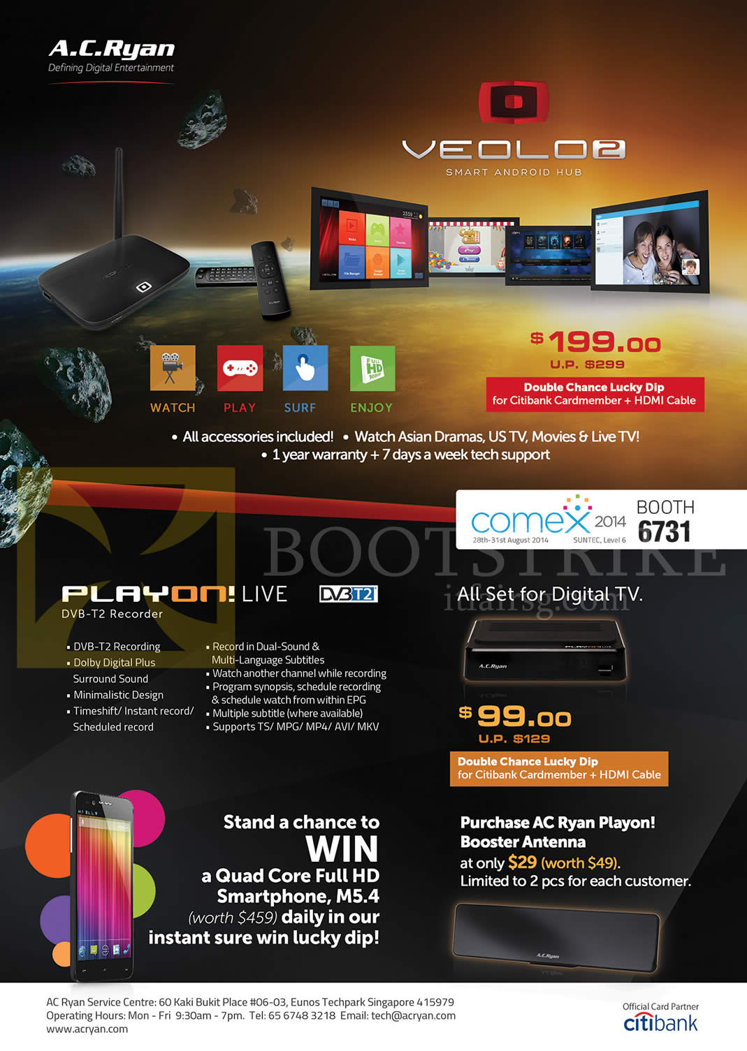 COMEX 2014 price list image brochure of AC Ryan Veolo 2 Android Hub, Play On Live DVB-T2 Recorder