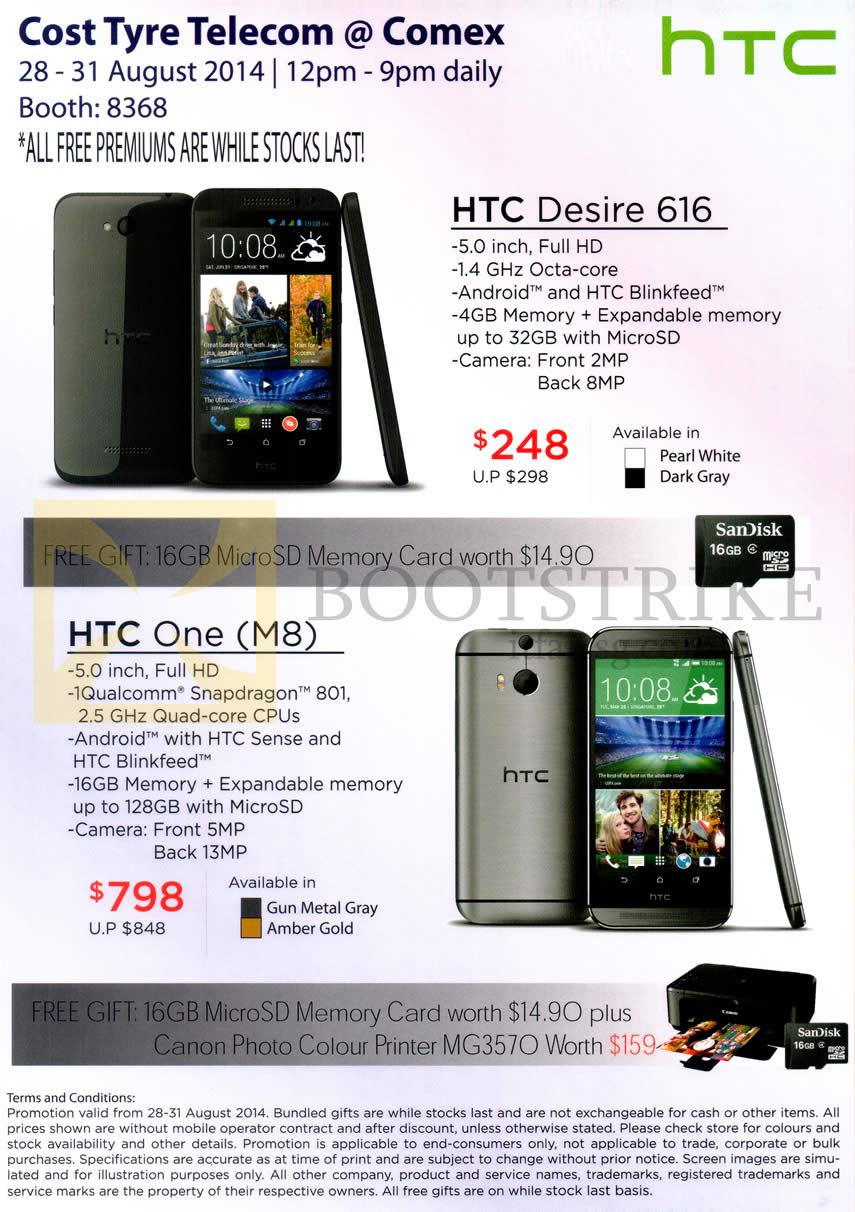 COMEX 2014 price list image brochure of Cost Tyre Telecom HTC Desire 616, HTC One M8