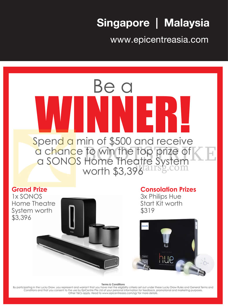 COMEX 2014 price list image brochure of Epicentre Spend N Win