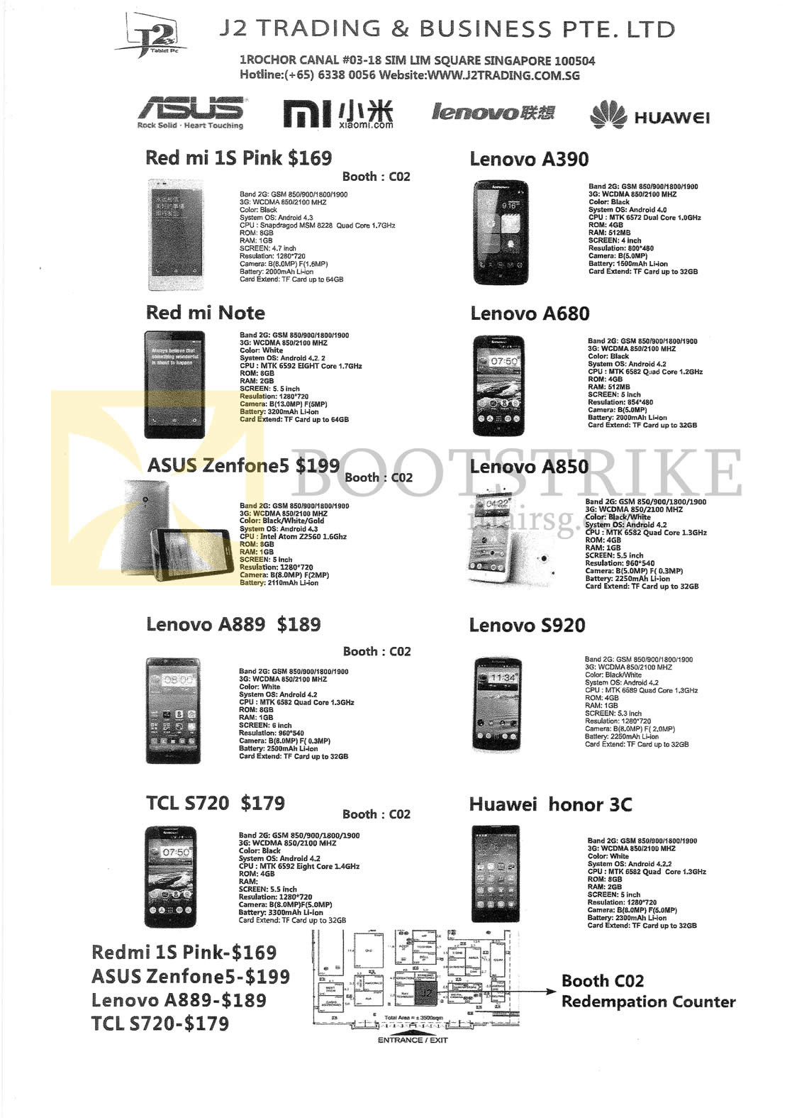 J2 trading mobile phones redmi 1s pink redmi note asus zenfone 5 comex 2014 price list image brochure of j2 trading mobile phones redmi 1s pink redmi sciox Choice Image