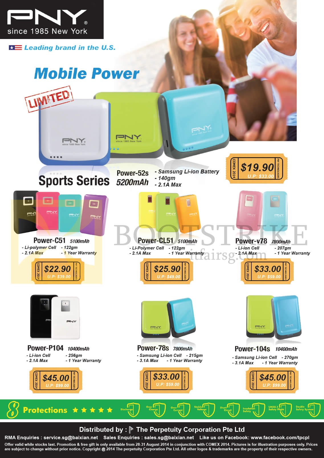 COMEX 2014 price list image brochure of The Perpetuity PNY Power Banks Sports Series Power-52s, C51, CL51, V78, P104, 78s, 104s