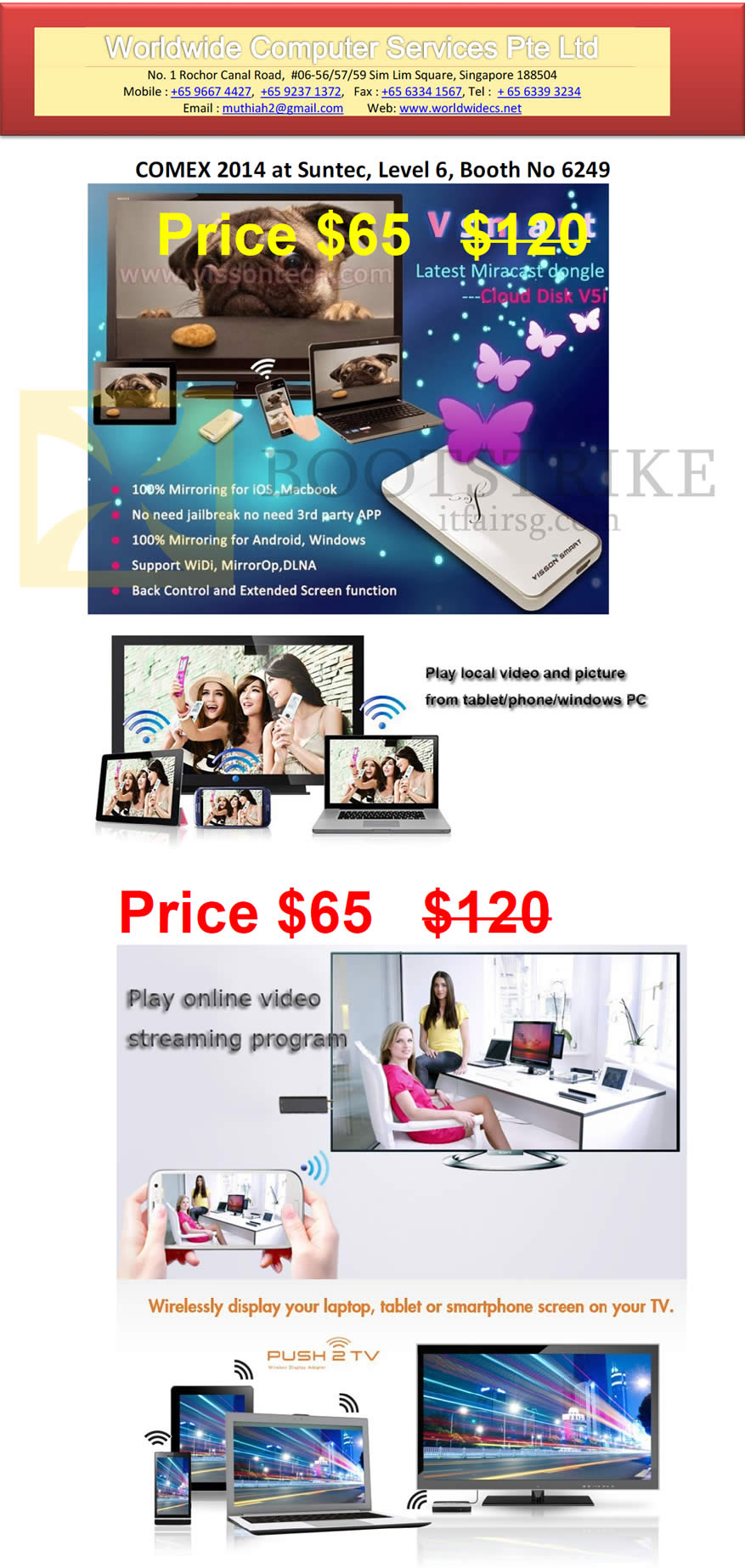 COMEX 2014 price list image brochure of Worldwide Computer Services Cloud Disk V5 Dongle