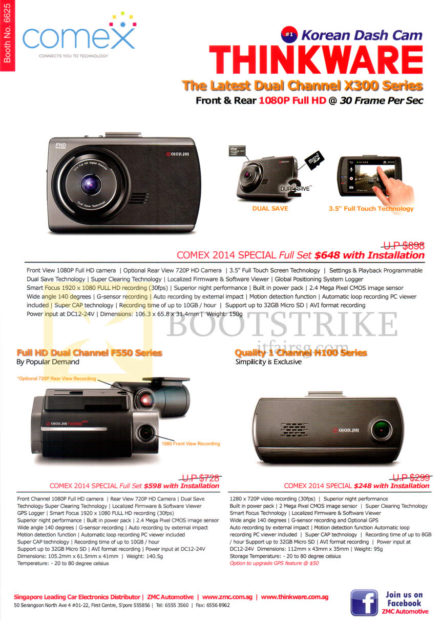 COMEX 2014 price list image brochure of ZMC Automotive Thinkware Car Driving Recorder Camera F550 Series, Quality 1 Channel H100 Series