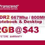 Transcend DDR2 RAM Memory