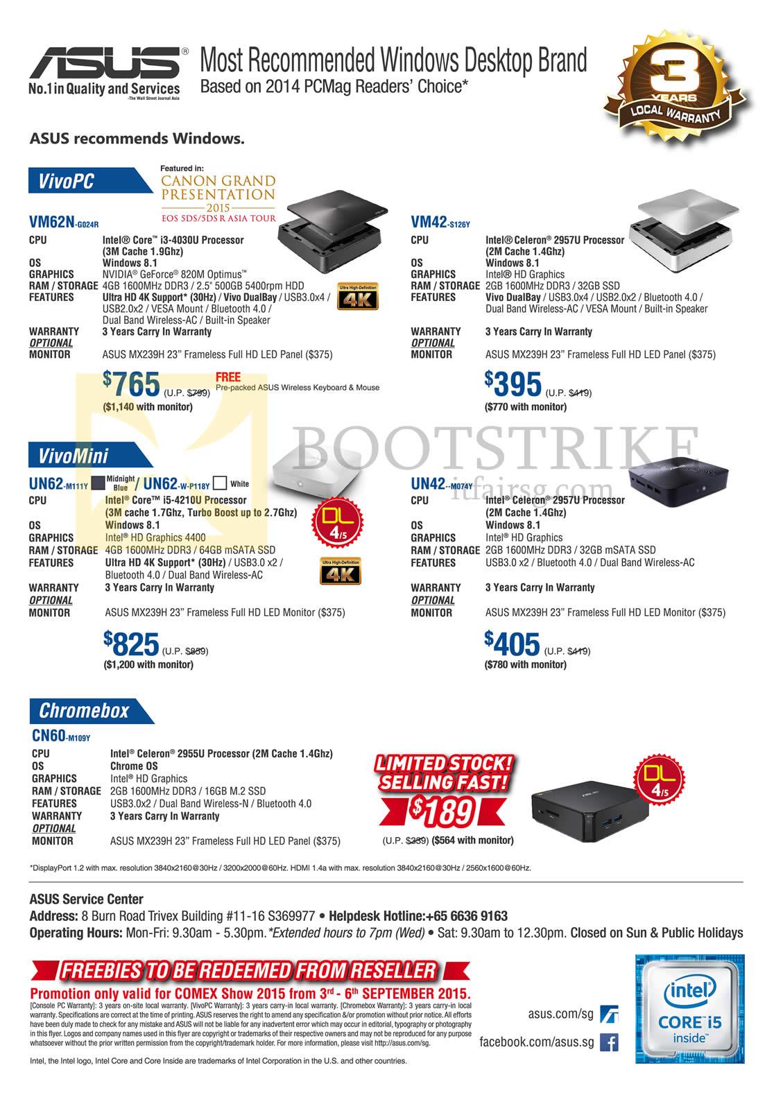 COMEX 2015 price list image brochure of ASUS Desktop PCs Compact Mini, VivoPC VM62N-G024R, VM42-S126Y, VivoMini UN62-M111Y, UN42--M074Y, Chromebox CN60-M109Y