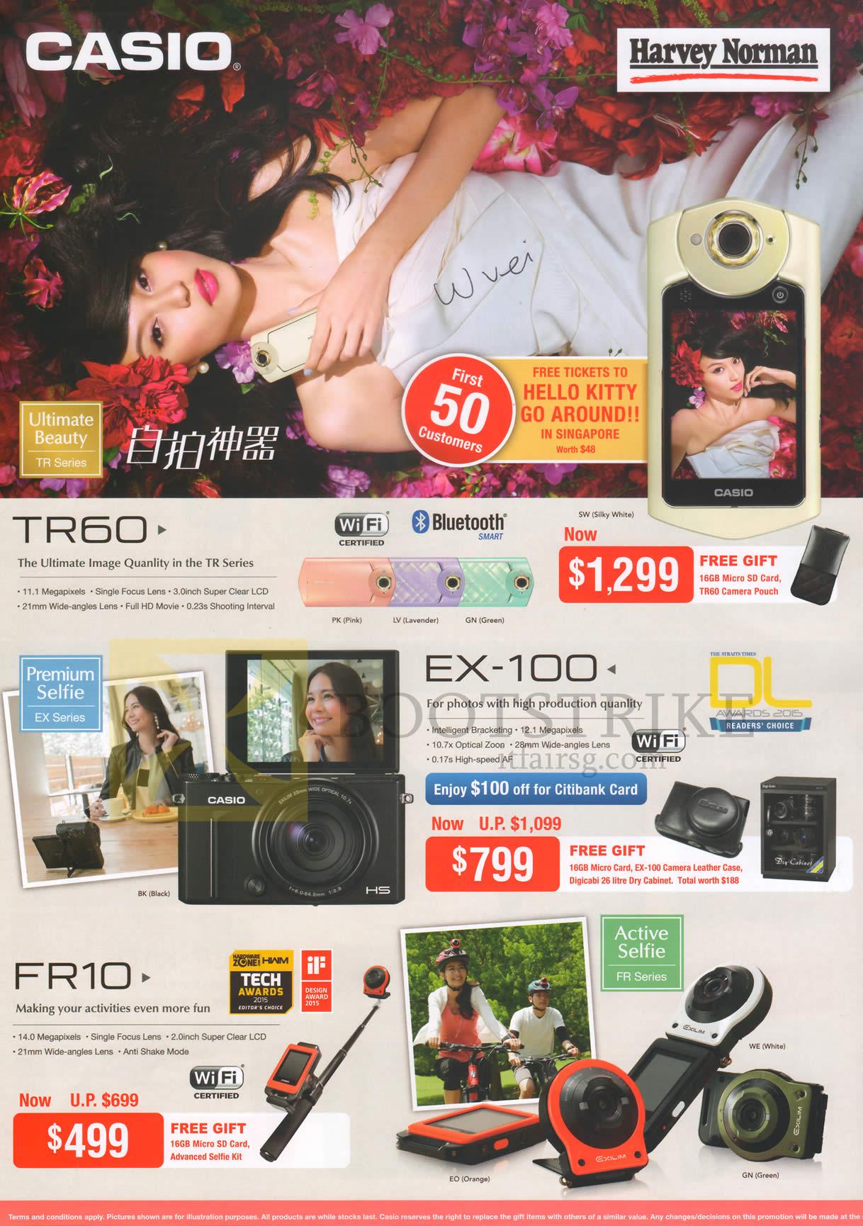 Casio Digital Cameras TR60, EX-100, FR10
