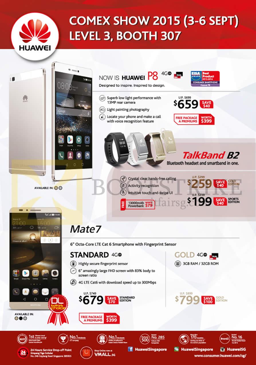 huawei phones price list. comex 2015 price list image brochure of huawei mobile phones, tablet, talkband, p8. « phones