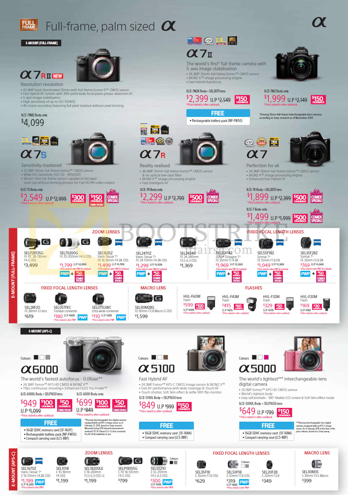Camera List Of Sony Dslr Camera With Price camera prices in singapore deal town
