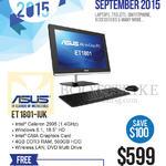 Newstead AIO Desktop PC ET1801-UK