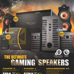 Gaming Speakers Panzer III, Panzer V, Armaggeddon A7